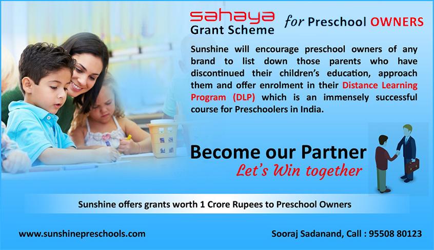 Sahaya Scheme for Preschool Industry