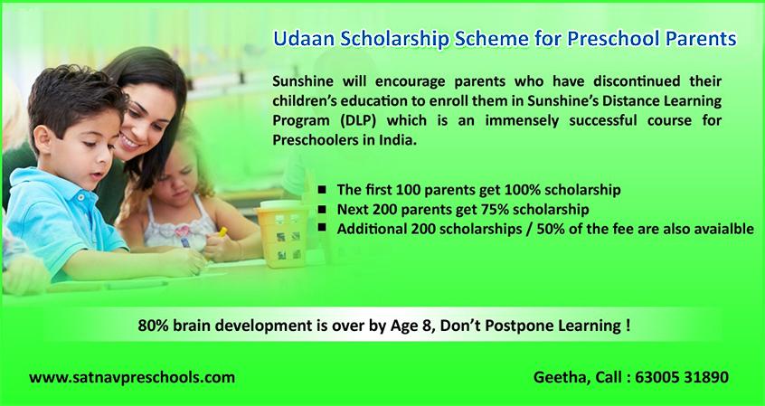 Udaan Scholarship Scheme